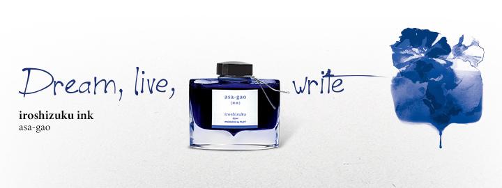 Iroshizuku Ink Blue -  Pilot Fine writing