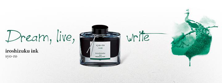 Iroshizuku Ink Green - Pilot Fine writing